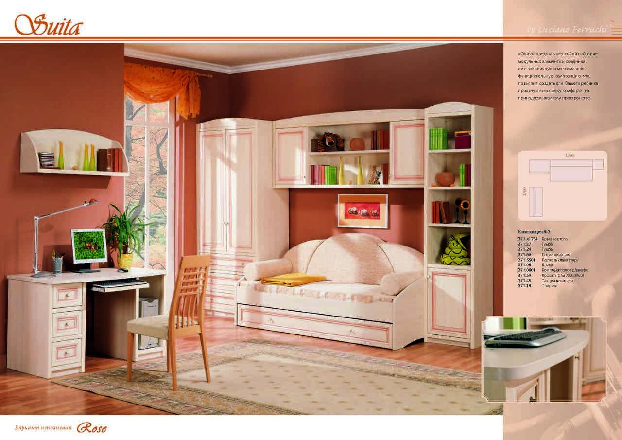 Детская мебель для комнаты подростка из италии киев купить i.