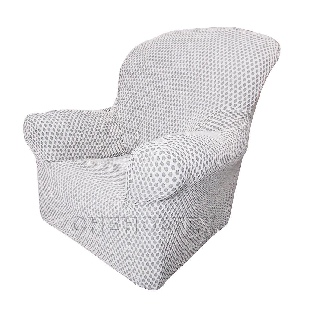 Чехол на кресло универсальный на резинке своими руками
