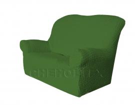 - Чехол Модерн на 2-х местный диван, цвет Зеленый