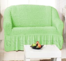 Чехлы на диваны (2х-местные) - Чехол на 2-х местный диван, цвет фисташковый