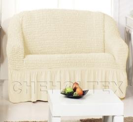 Чехлы на диваны (2х-местные) - Чехол на 2-х местный диван, цвет кремовый