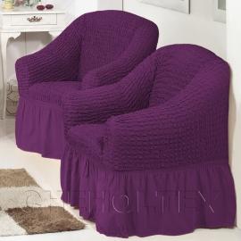 Чехлы на кресла - Чехол на кресло, цвет фиолетовый (слива)