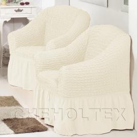 - Чехол на кресло, цвет кремовый
