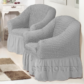 - Чехол на кресло, цвет Серый