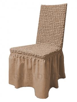 - Чехол на стул, цвет кофе с молоком