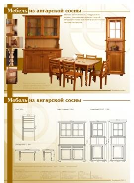 Офисная мебель - Буфет из массива