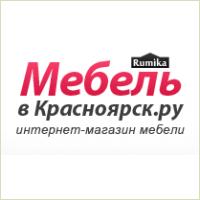 """Интернет-магазин мебели """"Мебель в Красноярск.Ру"""" У нас открылся офис!"""