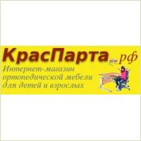 Открытие нового интернет-магазина - КрасПарта.рф