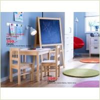 Специальные цены на детскую мебель серии СВАЛА с 1 июня по 31 июля!