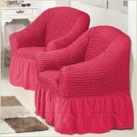 - Чехол на кресло, цвет фуксия