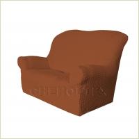 - Чехол Модерн на 2-х местный диван, цвет Кофе