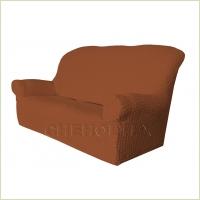 - Чехол Модерн на 3-х местный диван, цвет Кофе