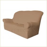- Чехол Модерн на 3-х местный диван, цвет Кофе с молоком