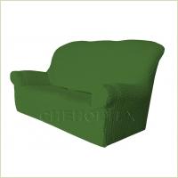 - Чехол Модерн на 3-х местный диван, цвет Зеленый