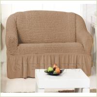 Чехлы на диваны (2х-местные) - Чехол на 2-х местный диван, цвет кофе с молоком