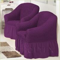 - Чехол на кресло, цвет фиолетовый (слива)