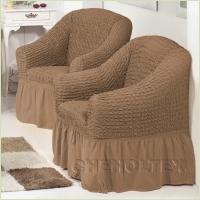 Чехлы на кресла - Чехол на кресло, цвет Кофе с молоком