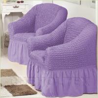 Чехлы на кресла - Чехол на кресло, цвет лиловый