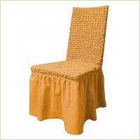 - Чехол на стул, цвет горчичный
