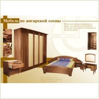 Производство мебели - Спальня из массива