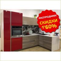 """Мебель для кухни - Кухня """"Глория"""", 3D-акрил"""
