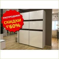 "Мебель для кухни - СУПЕРцена! Шкаф-купе ""Топ-лайн"""