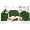 - Комплект чехлов однотонных, цвет зеленый