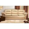 - Прямой диван «Бергамо Lux» - Формула Дивана