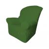 - Чехол Модерн на кресло, цвет Зеленый