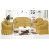 Чехлы на диваны (2х-местные) - Чехол на 2-х местный диван, цвет бежевый
