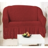 Чехлы на диваны (2х-местные) - Чехол на 2-х местный диван, цвет бордовый