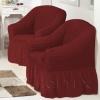 Чехлы на кресла - Чехол на кресло, цвет бордовый