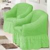 Чехлы на кресла - Чехол на кресло, цвет фисташковый