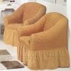 Чехлы на кресла - Чехол на кресло, цвет горчичный