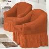 Чехлы на кресла - Чехол на кресло, цвет терракот