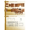 Офисная мебель - Стол овальный на 4 персоны