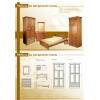 Мебель для спальни, кровати - Шкаф 2-х створчатый