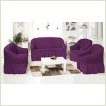 - Комплект чехлов однотонных, цвет фиолетовый (слива)