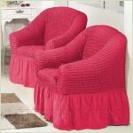 Чехлы на кресла - Чехол на кресло, цвет фуксия
