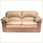 - Прямой диван «Рейн Lux» - Формула Дивана