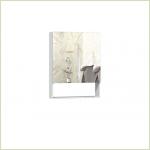 - Шкаф навесной с зеркалом Фьюжен 600.11 Ангстрем