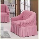 Чехлы на кресла - Чехол на кресло, цвет Светло-розовый