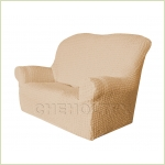 - Чехол Модерн на 2-х местный диван, цвет Какао