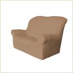 - Чехол Модерн на 2-х местный диван, цвет Кофе с молоком