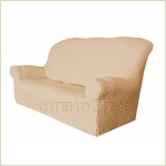 - Набор Чехлов Модерн на диван + 2 кресла, цвет Какао