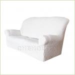 Чехлы на диваны ( 3х-местные) - Чехол Модерн на 3-х местный диван, цвет Кремовый