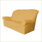 Чехлы на диваны ( 3х-местные) - Чехол Модерн на 3-х местный диван, цвет Медовый