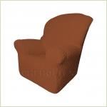 - Чехол Модерн на кресло, цвет Кофе