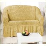 - Чехол на 2-х местный диван, цвет бежевый