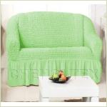 - Чехол на 2-х местный диван, цвет фисташковый